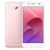 Смартфон Asus ZB553KL Zenfone Live 2/16Gb, розовое золото, купить за 10 555руб.
