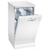 Посудомоечная машина Siemens SR24E205RU, купить за 24 090руб.