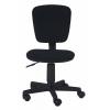 Компьютерное кресло Бюрократ CH-204NX/26-28 black 26-28, купить за 2 590руб.