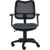 Компьютерное кресло Бюрократ CH-797AXSN/26-25 спинка сетка чёрная сиденье серое, купить за 3 890руб.
