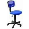 Компьютерное кресло Бюрократ CH-299/BL/15-10 тёмно-синее, купить за 2 800руб.