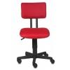 Компьютерное кресло Бюрократ CH-200NX/TW-97N, красный, купить за 2 190руб.