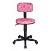 Компьютерное кресло Бюрократ CH-201NX/FlipFlop_P, розовый сланцы, купить за 2 290руб.