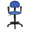 Компьютерное кресло Бюрократ CH-213AXN/15-10, темно-синий, купить за 2 690руб.