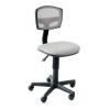 Компьютерное кресло Бюрократ CH-299/G/15-48, серый, купить за 2 740руб.