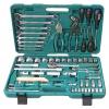 Набор инструментов Jonnesway S04H52477S, 77 предметов, 47567, купить за 9 910руб.