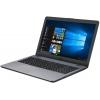 Ноутбук Asus VivoBook X542UQ-DM379T , купить за 43 155руб.
