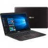 Ноутбук Asus X756UQ-T4418T , купить за 46 895руб.