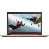 Ноутбук Lenovo 320-15IKBN , купить за 39 270руб.