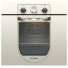 Духовой шкаф Bosch HBA 23BN21, купить за 33 215руб.