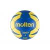Мяч Molten H3X2200-BY (гандбольный), купить за 1 655руб.
