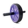 Тренажер Ролик для пресса Starfit RL-101, фиолетово-черный, купить за 745руб.