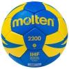 Мяч Molten H1X2200-BY №1 (гандбольный), купить за 1 990руб.