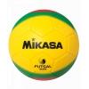 Мяч FSC-450 №4, футзальный, купить за 1 610руб.