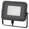 Прожектор Светодиодный прожектор ЭРА LPR-30-2700К-М SMD Eco Slim (40/720), купить за 880руб.
