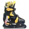 Коньки Ice Blade Felix 1/6 L / 40-43 (раздвижные), купить за 2060руб.