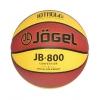 Мяч баскетбольный Jogel JB-800 №7 (клееный), купить за 1 410руб.