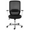 Компьютерное кресло Бюрократ CH-899SL/TW-11, черный, купить за 11 190руб.