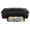 HP DeskJet Ultra Ink Advantage 2029, купить за 8 460 руб.