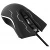 Мышку Gembird MG-540 USB, черная, купить за 735руб.