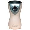 Кофемолка Galaxy GL 0904 (электрическая), купить за 820руб.