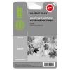 Картридж Cactus CS-CLI471XLGY, серый, купить за 1 095руб.
