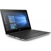 Ноутбук HP ProBook 430 G5 , купить за 42 565руб.