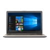Ноутбук Asus VivoBook X541UV-GQ984T , купить за 33 335руб.
