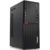 Фирменный компьютер Lenovo ThinkCentre M710t (10M90004RU) черный, купить за 36 395руб.