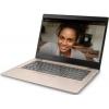 Ноутбук Lenovo 520S-14IKB , купить за 34 110руб.
