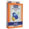 Аксессуар Vesta TS06, комплект пылесборников, купить за 550руб.
