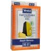 Аксессуар Vesta BS01, комплект пылесборников, купить за 550руб.