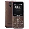 Сотовый телефон Philips E331 Xenium, коричневый, купить за 3 635руб.