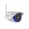 IP-камера VStarcam C8815WIP, белая, купить за 5 295руб.