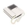 Видеодомофон Falcon Eye  FE-4CHP2, белый-серый, купить за 3 010руб.