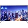 Телевизор JVC LT42M450, серо-серебристый, купить за 20 055руб.
