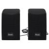 Компьютерная акустика SmartBuy Orca Band SBA-1000, черная, купить за 400руб.