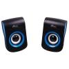Компьютерная акустика Ritmix SP-2060, черно-синяя, купить за 450руб.
