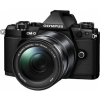 �������� ����������� Olympus OM-D E-M5 Mark II 14-150 Kit (EZ-M1415 II) Black