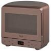 Микроволновая печь Hotpoint-Ariston MWHA 13321 CAC с грилем, купить за 13 290руб.
