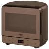 Микроволновая печь с грилем Hotpoint-Ariston, MWHA 13321 NOIR, купить за 13 530руб.