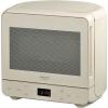 Микроволновая печь Hotpoint-Ariston MWHA 13321 VAN с грилем, купить за 13 800руб.