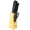 Набор ножей Goldenberg GB-01125 (7 предметов), купить за 435руб.