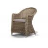Кресло садовое 4SiS Равенна соломенное, купить за 17 280руб.