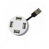USB концентратор Perfeo (PF-VI-H025) 4 Port белый, купить за 455руб.
