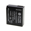 Батарейка AcmePower AP-BLE-9E, 800 мАч, купить за 960руб.