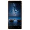 """Смартфон Nokia 8 5.3"""" 4Gb/64Gb DS глянцевый медный, купить за 24 405руб."""