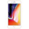Смартфон Apple iPhone 8 Plus 256Gb золотистый, купить за 71 555руб.