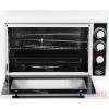 Мини-печь, ростер Чудо Пекарь ЭДБ-0124 белая, купить за 4270руб.