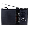 Радиоприемник Эфир 12, черный, купить за 750руб.